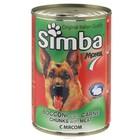 Влажный корм Simba Dog  для собак, кусочки мяса, ж/б, 415 г