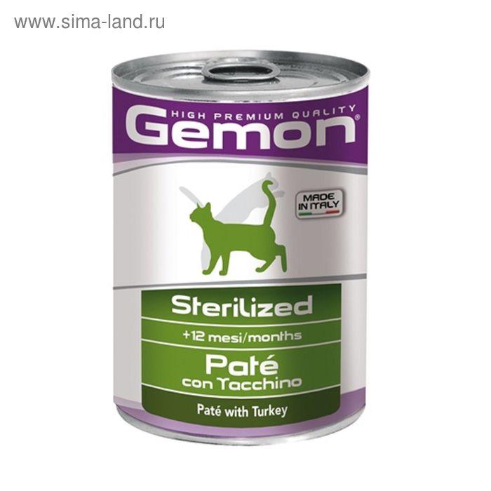Консервы Gemon Cat Sterilised для стерилизованных кошек, паштет индейка, 400 г