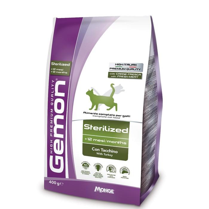 Сухой корм Gemon Cat Sterilised для стерилизованных кошек с индейкой, 400 г