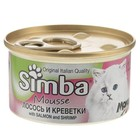 Мусс Simba Cat Mousse  для кошек, лосось/креветки, 85 г