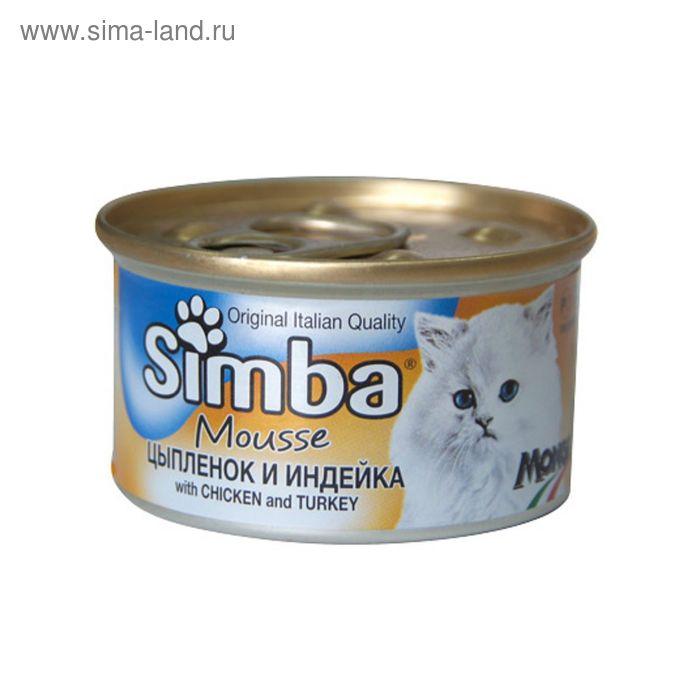 Мусс Simba Cat Mousse для кошек, цыпленок/индейка, 85 г