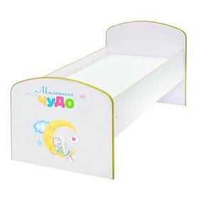 Детская кроватка «Маленькое чудо», ЛДСП
