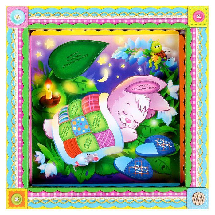 Картинка с зайчиком спокойной ночи, смешной