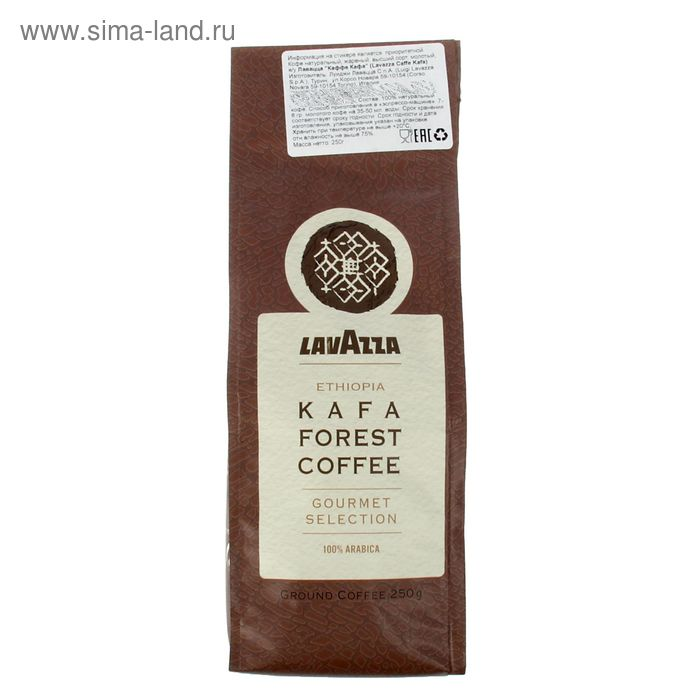 Кофе Lavazza Kafa Forest Coffee, молотый 250 г