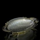 Конфетница Dolce vita gold - фото 308062872