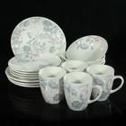"""Набор посуды """"Соната. Серебристые розы"""", 16 предметов: 4 кружки 370 мл, 4 тарелки мелких 19 см, 4 тарелки мелких 22 см, 4 салатника 500 мл"""