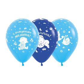 Шар латексный 12' 'С рождением малыша', пастель, набор 12 шт., цвета МИКС Ош