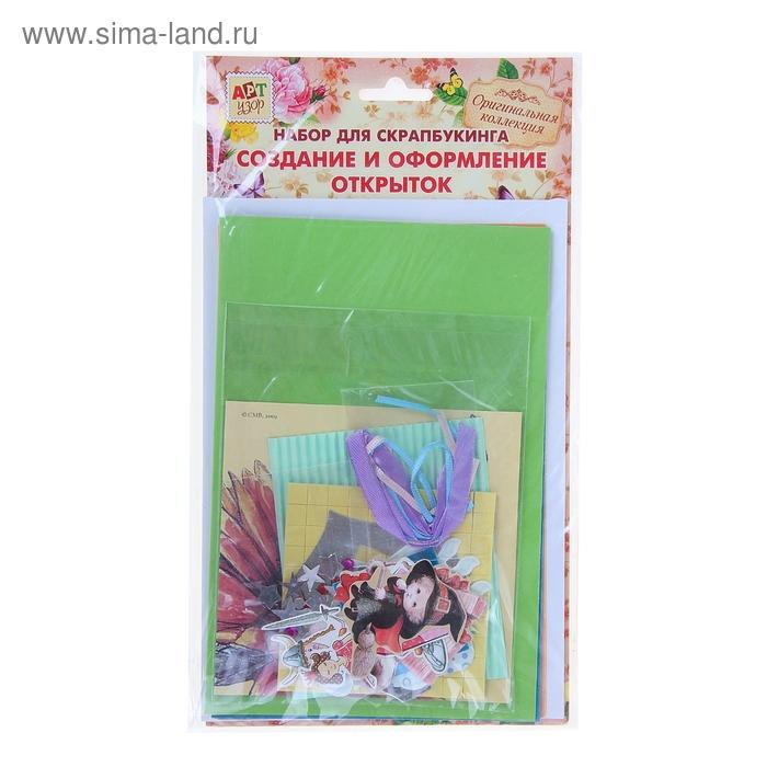 """Набор для творчества """"Гном"""" (3 открытки, 3 конверта)"""