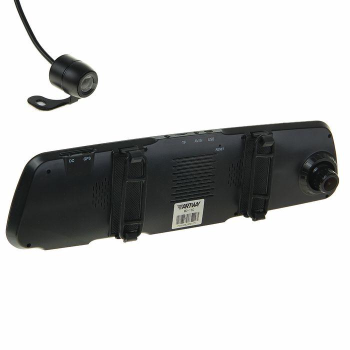Видеорегистратор с радар-детектором Artway MD-160, GPS, две камеры, помощь при парковке