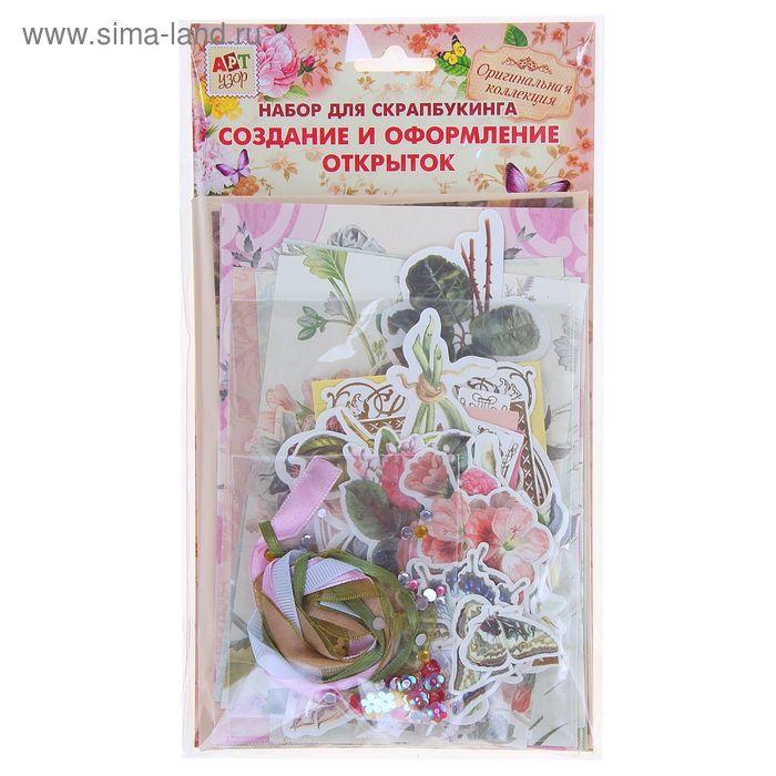 """Набор для творчества """"Цветущий сад"""" (6 открыток, 6 конвертов)"""