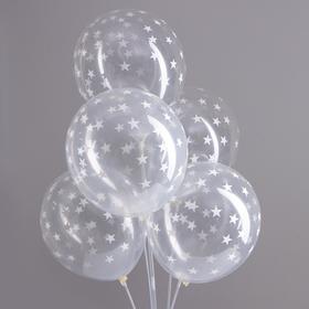 "A set of balloons ""Stars white"" 5pcs 10"""