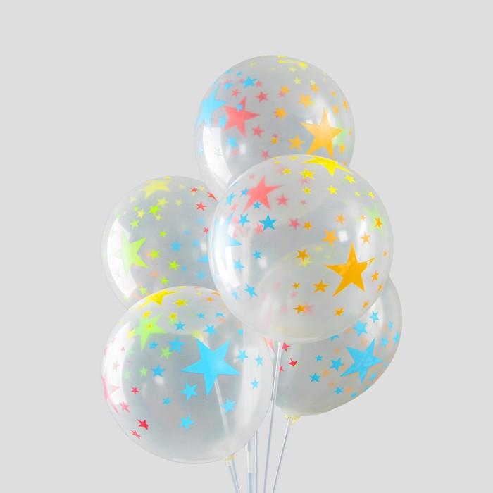 """Набор воздушных шаров """"Звёзды"""" 5 шт. 10"""" - фото 308468848"""