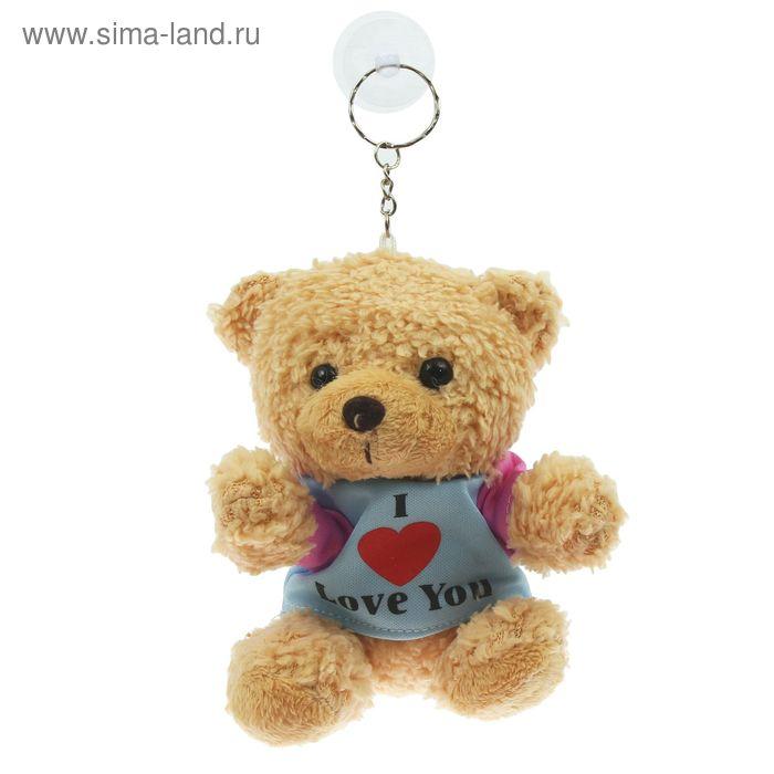 "Мягкая игрушка-брелок ""Мишка в футболке I love you"" цвета МИКС"