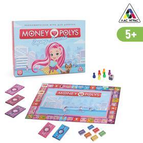 Экономическая игра для девочек «MONEY POLYS. Город мечты», 5+