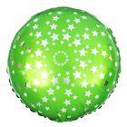 """Шар фольгированный 18"""" """"Звёздочки"""", круг, цвет зелёный"""