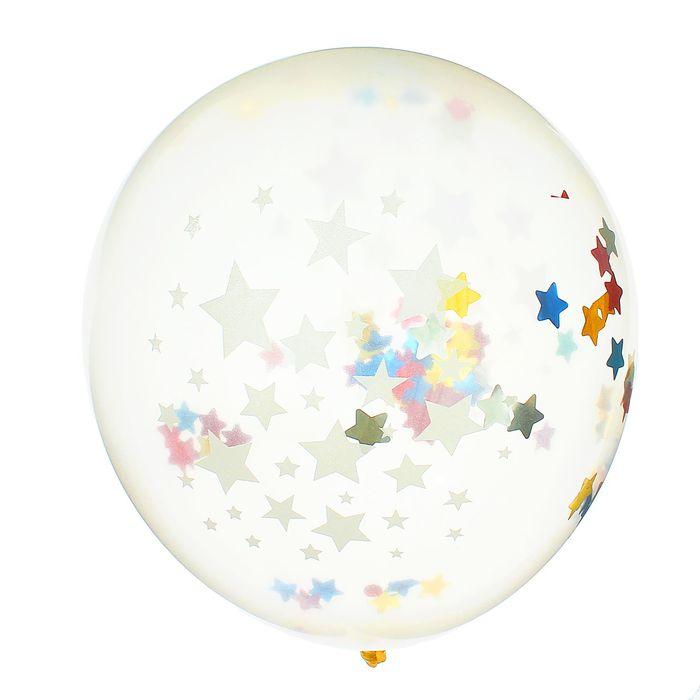 """Шар латексный 16"""" """"Большие звёзды"""", конфетти-звёздочки, набор 2 шт., прозрачный - фото 308470245"""