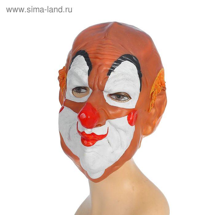 "Маска латексная ""Клоун"""