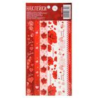 Наклейки‒тесьма «Любовь», красные розы, 10.5 × 21 см