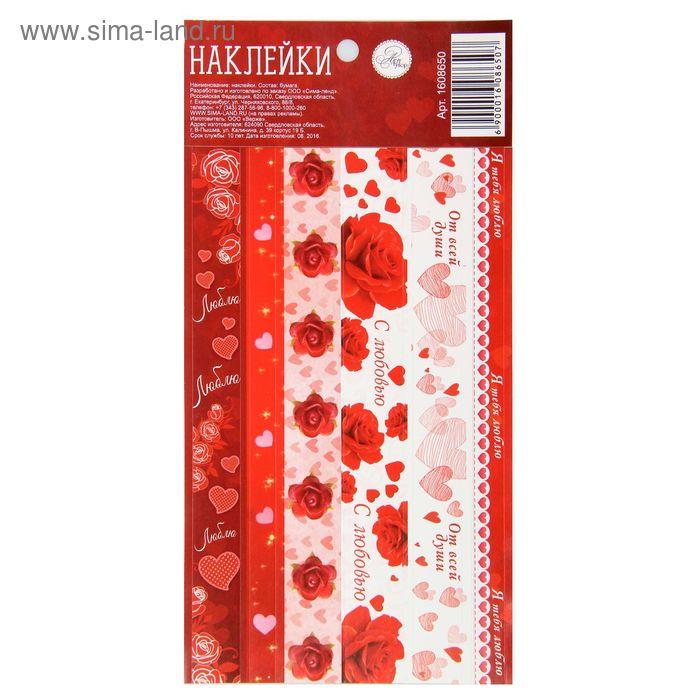 """Набор декоративной клейкой ленты """"Любовь"""", красные розы,10.5х21 см"""