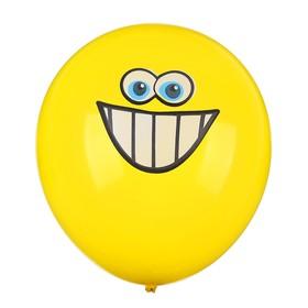 """Набор воздушных шаров """"Улыбка с зубами"""", набор 5 шт. 10"""""""