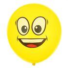 """Набор воздушных шаров """"Улыбка с язычком"""" 5 шт. 10"""""""