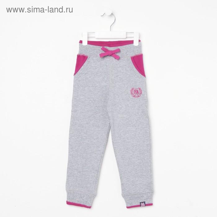 Брюки для девочки, рост 110 см (60), цвет серый меланж (арт. ZG 10235-M1 FA_Д)