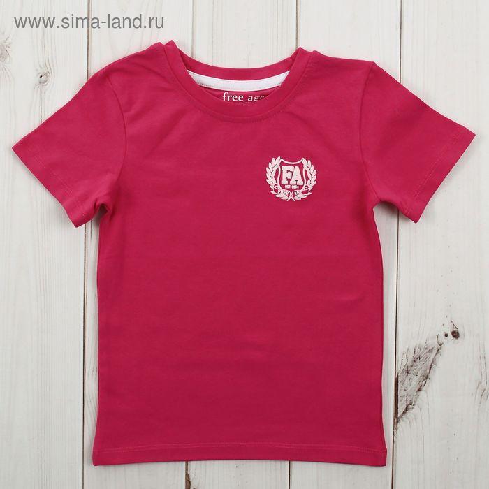 Футболка для девочки, рост 92 см (52), цвет ярко-розовый (арт. ZG 02479-F1 FA_М)