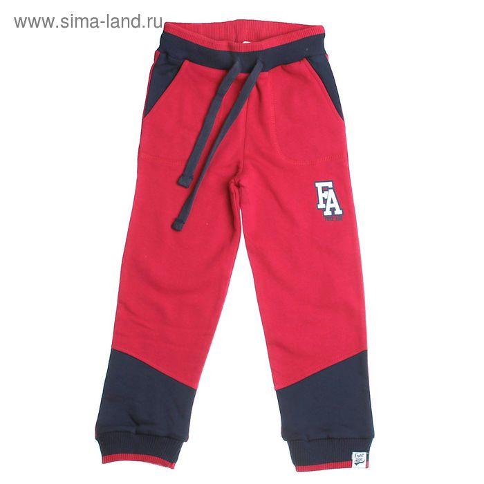 Брюки для мальчика, рост 116 см (64), цвет красный (арт. ZВ 10236-MR1 FA_Д)