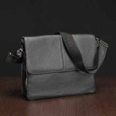 Планшет мужской на молнии, 2 отдела, наружный карман, чёрный