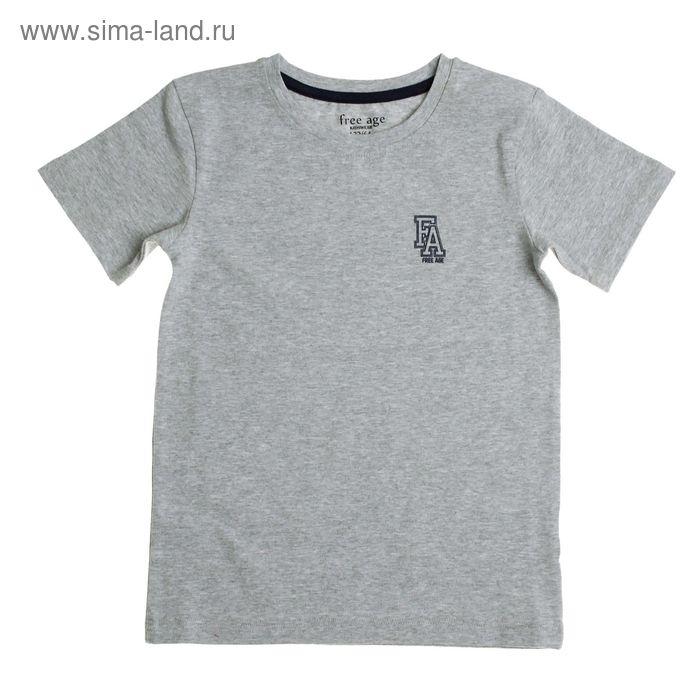 Футболка для мальчика, рост 104 см (60), цвет серый меланж (арт. ZВ 02240-M1 FA_Д)