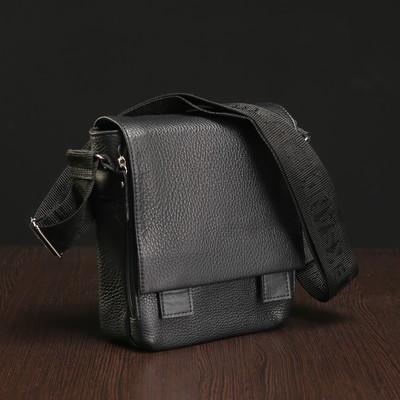 Сумка мужская на молнии, 1 отдел, наружный карман, чёрный