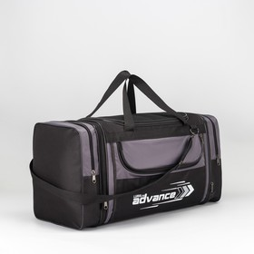 Сумка спортивная, отдел на молнии, 3 наружных кармана, с увеличением, цвет серый