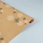 """Бумага упаковочная  крафт """"Бабочки, кружево"""" двухсторонняя 0,6 x 10 м"""