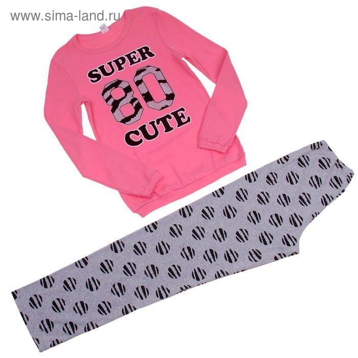 """Комплект для девочки (фуфайка, брюки) """"80 cute"""", рост 146 см (38), цвет розовый/серый (арт. Р257833_Д)"""