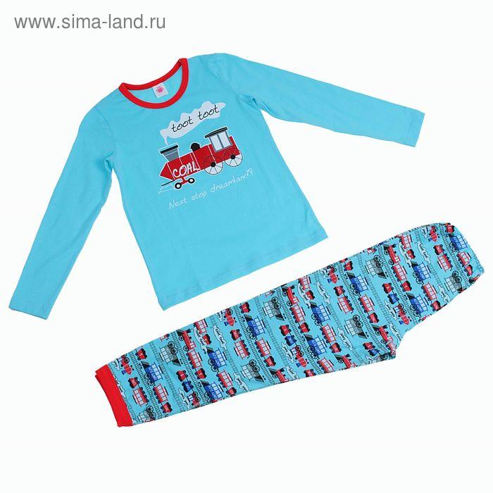 """Пижама для мальчика """"Паровозик"""", рост 122-128 см (32), цвет бирюзовый (арт. Р207855_Д)"""