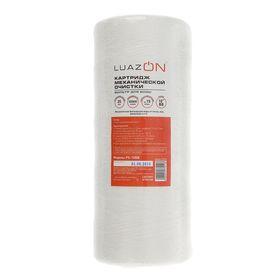 Cartridge Luazon PS-10BB, polypropylene filament 25 microns