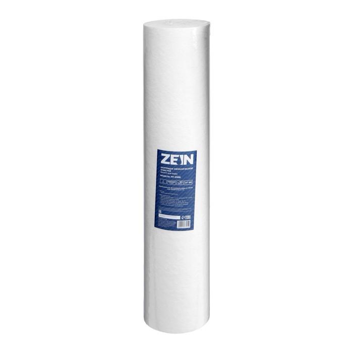 Картридж Luazon PP-20BB, полипропиленовый, 1 мкм