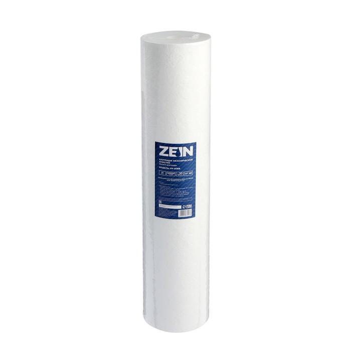 Картридж Luazon PP-20BB, полипропиленовый, 25 мкм