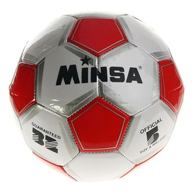 Мяч футбольный MINSA Classic, размер 5, 32 панели, PVC, 3 подслоя, машинная сшивка, 320 г