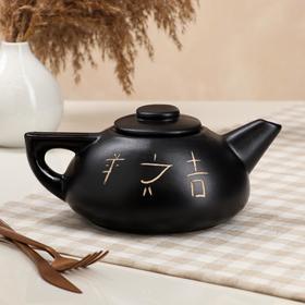 Flat teapot