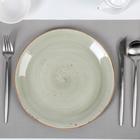 Тарелка мелкая 25 см «Крафт», цвет зелёный