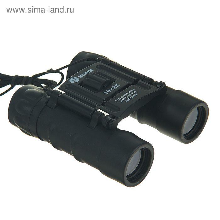Бинокль NORIN 10х25 black, , шт