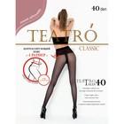 Колготки женские Teatro Talia, цвет шоколад (capuccino), размер 3