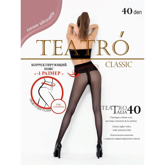 Колготки женские Teatro Talia, цвет шоколад (capuccino), размер 4 - фото 797739095