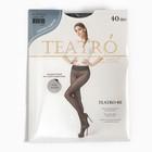 Колготки женские Teatro Talia, цвет чёрный (nero), размер 2