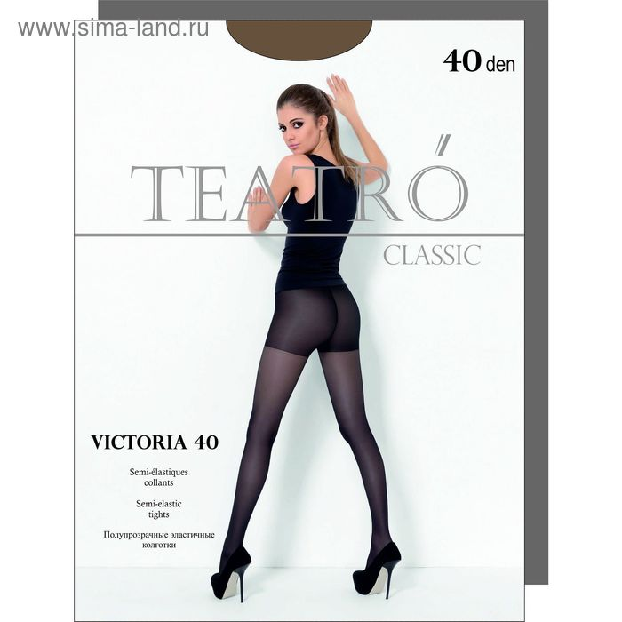 Колготки женские Victoria 40 (nero, 5)