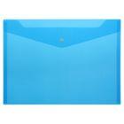 Папка-конверт на кнопке А4 180мкм, синяя