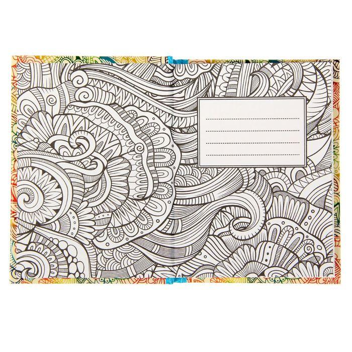 нэб красивые картинки на тетрадь распечатать антистресс делает любой выбор