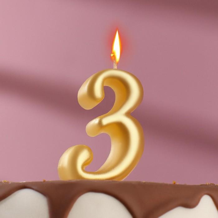 """Свеча для торта цифра """"Овал"""" золотая """"3"""", большая - фото 1706207"""