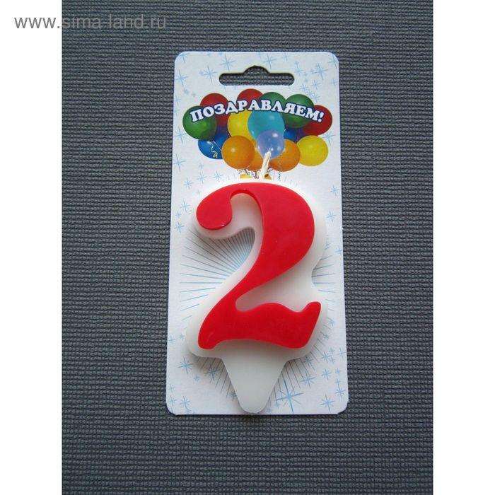 """Свеча для торта """"Волна"""" цифра красная """"2"""", большая"""